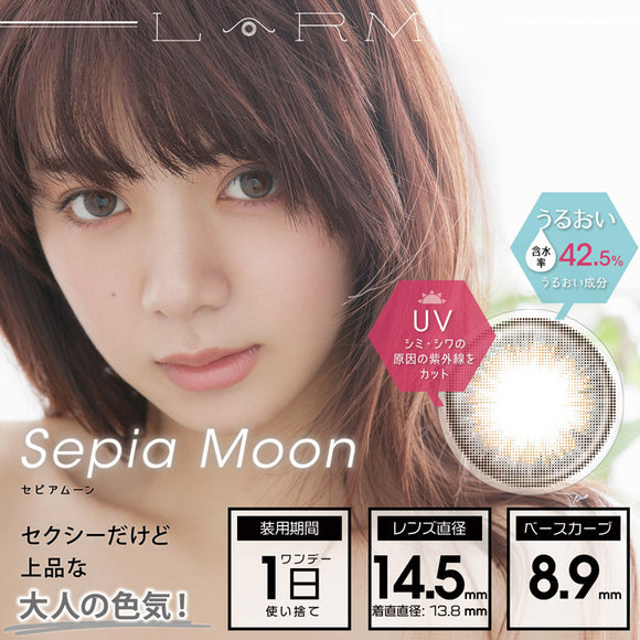 LARME 1 Day SepiaMoon - 小さい兎USAGICONTACTカラコン通販 | 日本美瞳 | Japanese Color Contact Lenses Shop