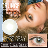 TeAmo Grunge Monthly AbyssGray - 小さい兎USAGICONTACTカラコン通販 | 日本美瞳 | Japanese Color Contact Lenses Shop