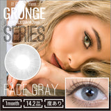 TeAmo Grunge Monthly FadeGray - 小さい兎USAGICONTACTカラコン通販 | 日本美瞳 | Japanese Color Contact Lenses Shop