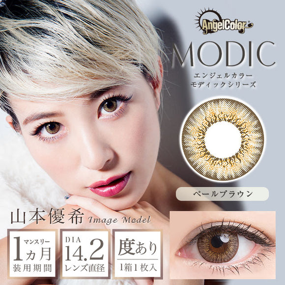 Angelcolor Modic Monthly PaleBrown - 小さい兎USAGICONTACTカラコン通販 | 日本美瞳 | Japanese Color Contact Lenses Shop