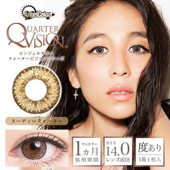 Angelcolor QuarterVision Monthly NudyQuarter - 小さい兎USAGICONTACTカラコン通販 | 日本美瞳 | Japanese Color Contact Lenses Shop