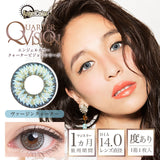Angelcolor QuarterVision Monthly VirgainQuarter - 小さい兎USAGICONTACTカラコン通販 | 日本美瞳 | Japanese Color Contact Lenses Shop