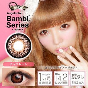 Bambi Series Monthly Chocolat - 小さい兎USAGICONTACTカラコン通販 | 日本美瞳 | Japanese Color Contact Lenses Shop