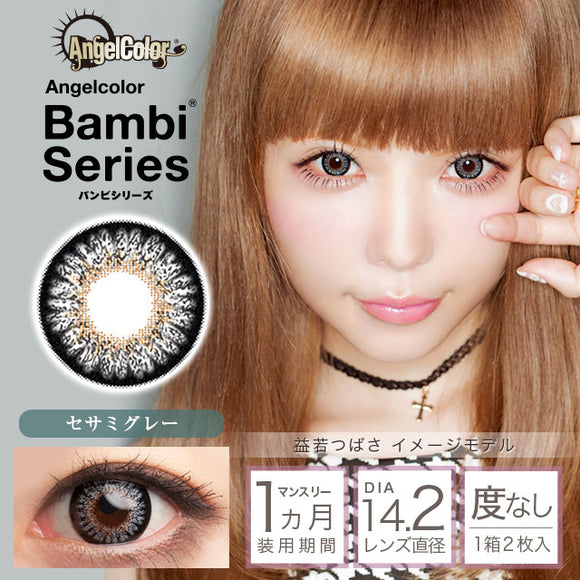 Bambi Series Monthly SeasameGray - 小さい兎USAGICONTACTカラコン通販 | 日本美瞳 | Japanese Color Contact Lenses Shop