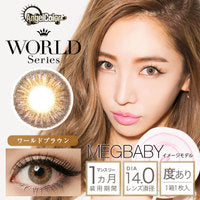 Angelcolor World Monthly WorldBrown - 小さい兎USAGICONTACTカラコン通販 | 日本美瞳 | Japanese Color Contact Lenses Shop