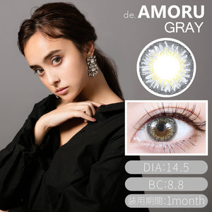 TeAmo Half Monthly AmoruGray - 小さい兎USAGICONTACTカラコン通販 | 日本美瞳 | Japanese Color Contact Lenses Shop