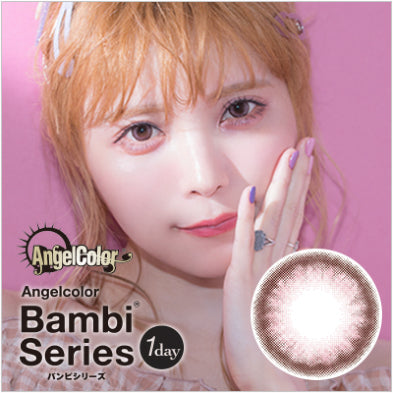 Bambi Series 1 Day CreamPink - 小さい兎USAGICONTACTカラコン通販 | 日本美瞳 | Japanese Color Contact Lenses Shop