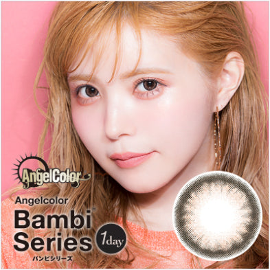 Bambi Series 1 Day MilkyBeige - 小さい兎USAGICONTACTカラコン通販 | 日本美瞳 | Japanese Color Contact Lenses Shop