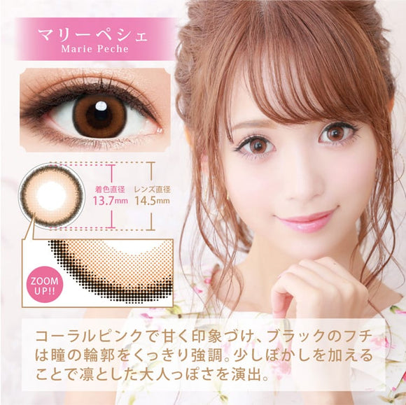 Chipi 1 Day MariePeche - 小さい兎USAGICONTACTカラコン通販 | 日本美瞳 | Japanese Color Contact Lenses Shop