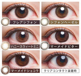 LARME 1 Day Mermaid Bitter - 小さい兎USAGICONTACTカラコン通販 | 日本美瞳 | Japanese Color Contact Lenses Shop