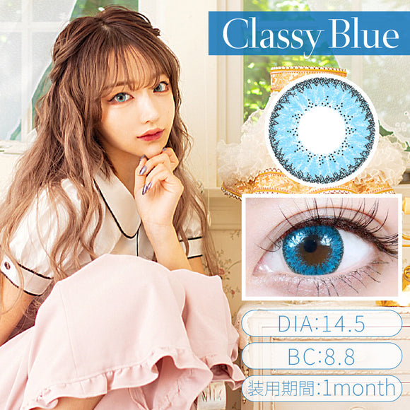 TeAmo Dolly Monthly ClassyBlue - 小さい兎USAGICONTACTカラコン通販 | 日本美瞳 | Japanese Color Contact Lenses Shop