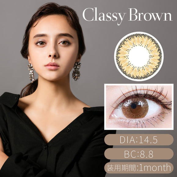TeAmo Half Monthly ClassyBrown - 小さい兎USAGICONTACTカラコン通販 | 日本美瞳 | Japanese Color Contact Lenses Shop