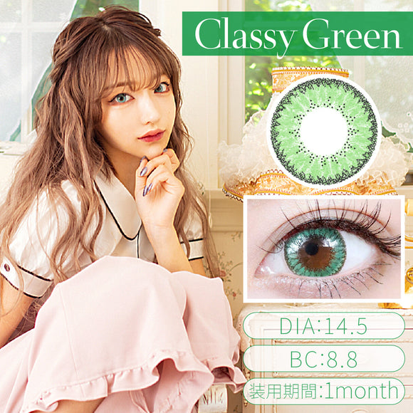 TeAmo Dolly Monthly ClassyGreen - 小さい兎USAGICONTACTカラコン通販 | 日本美瞳 | Japanese Color Contact Lenses Shop