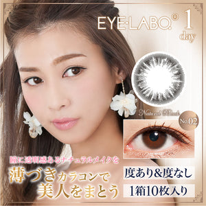 Eyelabo 1 Day No.2 NaturalBlack - 小さい兎USAGICONTACTカラコン通販 | 日本美瞳 | Japanese Color Contact Lenses Shop