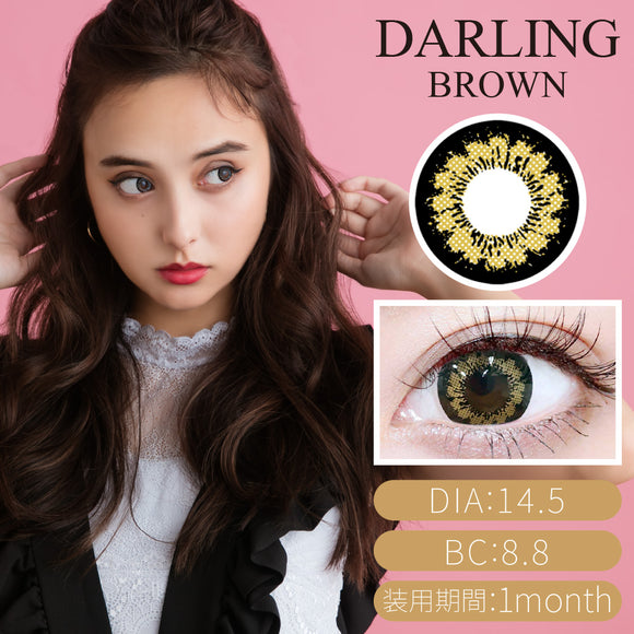 TeAmo Glamorous Monthly DarlingBrown - 小さい兎USAGICONTACTカラコン通販 | 日本美瞳 | Japanese Color Contact Lenses Shop