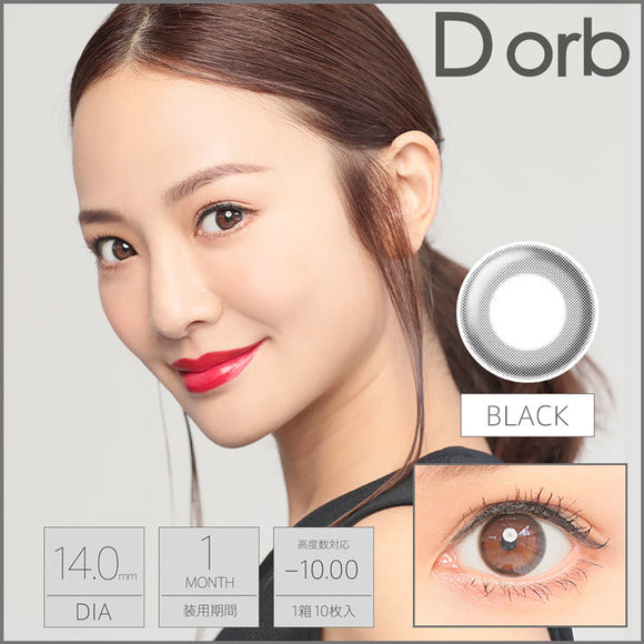 Dorb Monthly Black - 小さい兎USAGICONTACTカラコン通販 | 日本美瞳 | Japanese Color Contact Lenses Shop