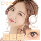 Dorb 1 Day Brown - 小さい兎USAGICONTACTカラコン通販 | 日本美瞳 | Japanese Color Contact Lenses Shop