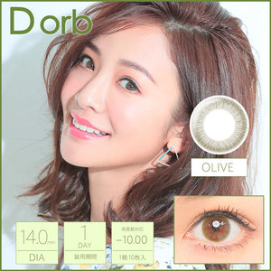 Dorb 1 Day Olive - 小さい兎USAGICONTACTカラコン通販 | 日本美瞳 | Japanese Color Contact Lenses Shop
