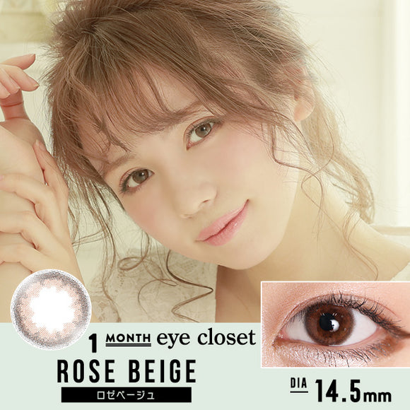 EyeCloset Monthly RoseBeige - 小さい兎USAGICONTACTカラコン通販 | 日本美瞳 | Japanese Color Contact Lenses Shop
