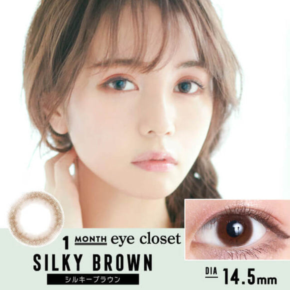 EyeCloset Monthly SilkyBrown - 小さい兎USAGICONTACTカラコン通販 | 日本美瞳 | Japanese Color Contact Lenses Shop