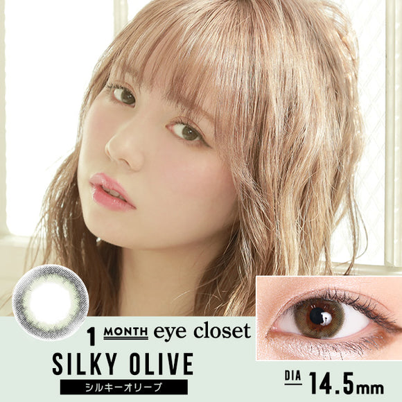 EyeCloset Monthly SilkyOlive - 小さい兎USAGICONTACTカラコン通販 | 日本美瞳 | Japanese Color Contact Lenses Shop