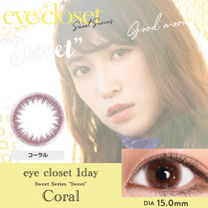 EyeCloset 1 Day1 15.0mm Coral - 小さい兎USAGICONTACTカラコン通販 | 日本美瞳 | Japanese Color Contact Lenses Shop