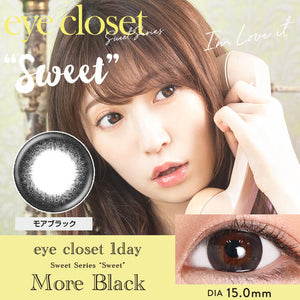 EyeCloset 1 Day1 15.0mm MoreBlack - 小さい兎USAGICONTACTカラコン通販 | 日本美瞳 | Japanese Color Contact Lenses Shop