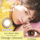EyeCloset 1 Day1 15.0mm OrangeAlmond - 小さい兎USAGICONTACTカラコン通販 | 日本美瞳 | Japanese Color Contact Lenses Shop