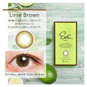 EVE 2 Week LimeBrown - 小さい兎USAGICONTACTカラコン通販 | 日本美瞳 | Japanese Color Contact Lenses Shop