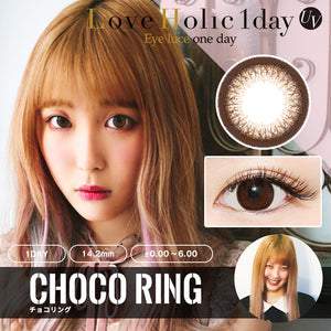 Love Holic 1 Day UV ChocoRing - 小さい兎USAGICONTACTカラコン通販 | 日本美瞳 | Japanese Color Contact Lenses Shop