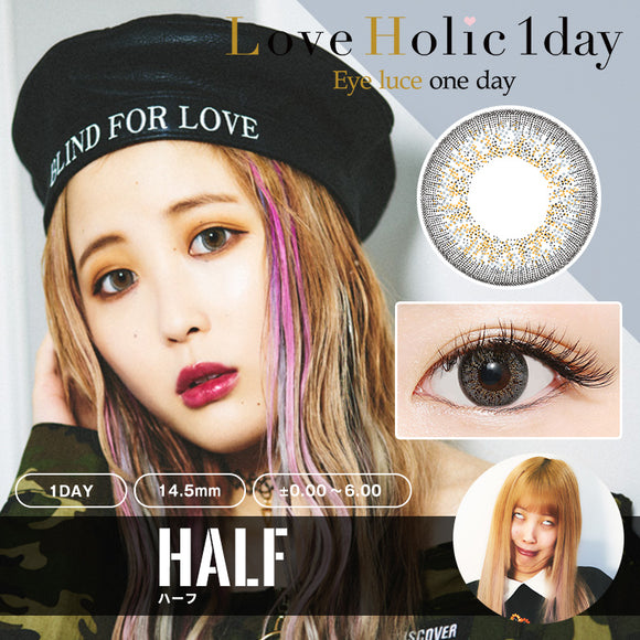 Love Holic 1 Day Half - 小さい兎USAGICONTACTカラコン通販 | 日本美瞳 | Japanese Color Contact Lenses Shop
