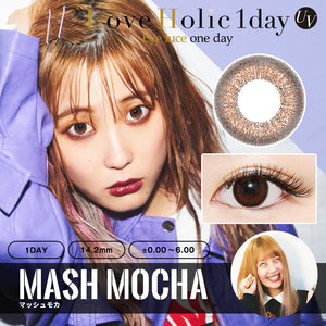 Love Holic 1 Day UV MashMocha - 小さい兎USAGICONTACTカラコン通販 | 日本美瞳 | Japanese Color Contact Lenses Shop