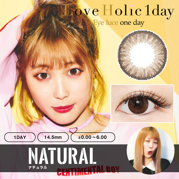 Love Holic 1 Day Natural - 小さい兎USAGICONTACTカラコン通販 | 日本美瞳 | Japanese Color Contact Lenses Shop