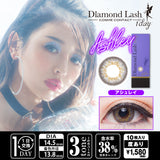 DiamondLash 1 Day Ashley - 小さい兎USAGICONTACTカラコン通販 | 日本美瞳 | Japanese Color Contact Lenses Shop