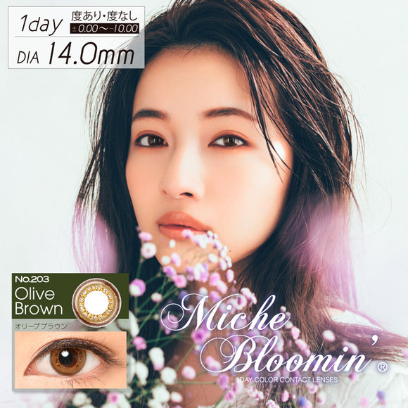 Miche Bloomin InnocentSeries NO203.OliveBrown - 小さい兎USAGICONTACTカラコン通販 | 日本美瞳 | Japanese Color Contact Lenses Shop