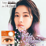 Miche Bloomin InnocentSeries NO.204VirginHoney - 小さい兎USAGICONTACTカラコン通販 | 日本美瞳 | Japanese Color Contact Lenses Shop