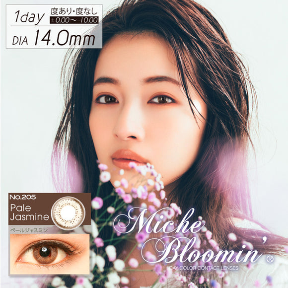 Miche Bloomin InnocentSeries NO205.PaleJasmine - 小さい兎USAGICONTACTカラコン通販 | 日本美瞳 | Japanese Color Contact Lenses Shop
