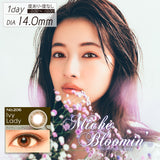 Miche Bloomin InnocentSeries NO.206IvyLady - 小さい兎USAGICONTACTカラコン通販 | 日本美瞳 | Japanese Color Contact Lenses Shop
