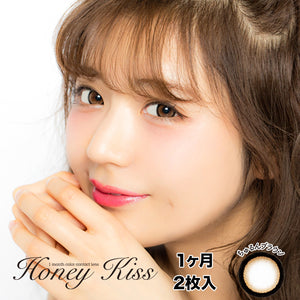 HoneyKiss Monthly ChulunBrown - 小さい兎USAGICONTACTカラコン通販 | 日本美瞳 | Japanese Color Contact Lenses Shop