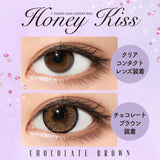 HoneyKiss Monthly ChocolateBrown - 小さい兎USAGICONTACTカラコン通販 | 日本美瞳 | Japanese Color Contact Lenses Shop