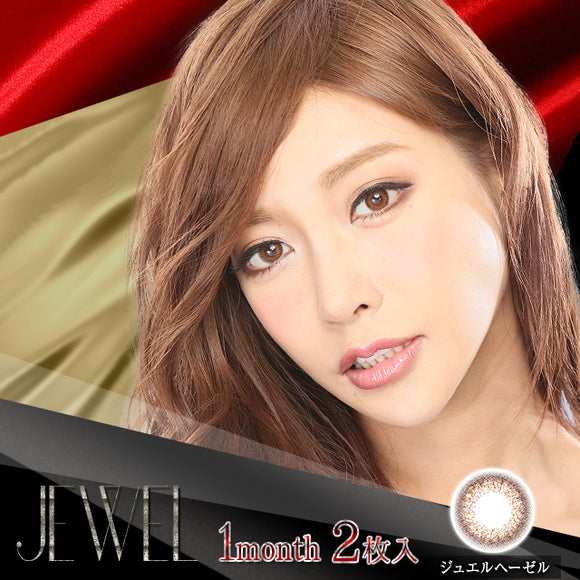 JEWEL Monthly Hazel - 小さい兎USAGICONTACTカラコン通販 | 日本美瞳 | Japanese Color Contact Lenses Shop