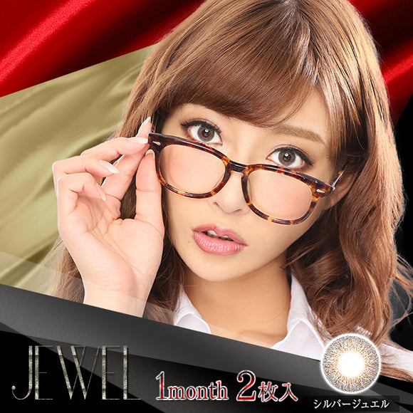 JEWEL Monthly Silver - 小さい兎USAGICONTACTカラコン通販 | 日本美瞳 | Japanese Color Contact Lenses Shop