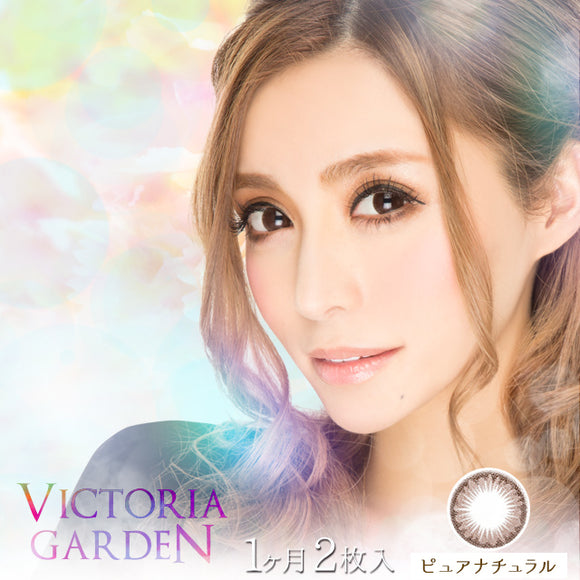VictoriaGarden Monthly PureNatural - 小さい兎USAGICONTACTカラコン通販 | 日本美瞳 | Japanese Color Contact Lenses Shop