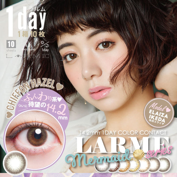 LARME 1 Day Mermaid Chiffon Hazel - 小さい兎USAGICONTACTカラコン通販 | 日本美瞳 | Japanese Color Contact Lenses Shop