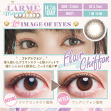 LARME 1 Day Mermaid FlairChiffon - 小さい兎USAGICONTACTカラコン通販 | 日本美瞳 | Japanese Color Contact Lenses Shop
