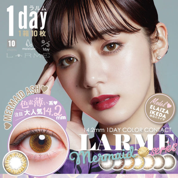 LARME 1 Day Mermaid Ash - 小さい兎USAGICONTACTカラコン通販 | 日本美瞳 | Japanese Color Contact Lenses Shop