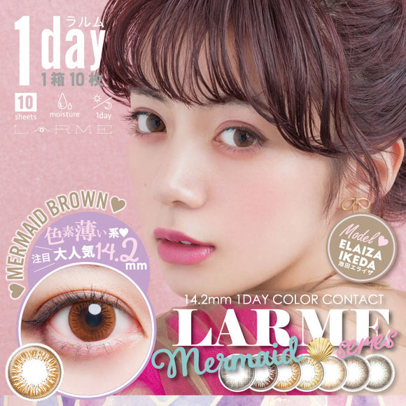 LARME 1 Day Mermaid Brown - 小さい兎USAGICONTACTカラコン通販 | 日本美瞳 | Japanese Color Contact Lenses Shop