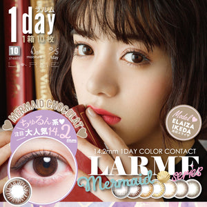 LARME 1 Day Mermaid Chocolate - 小さい兎USAGICONTACTカラコン通販 | 日本美瞳 | Japanese Color Contact Lenses Shop