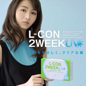 L-Con 2-Week UV - 小さい兎USAGICONTACTカラコン通販 | 日本美瞳 | Japanese Color Contact Lenses Shop