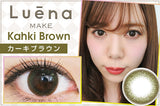 Luena 1 Day KhakiBrown05 - 小さい兎USAGICONTACTカラコン通販 | 日本美瞳 | Japanese Color Contact Lenses Shop